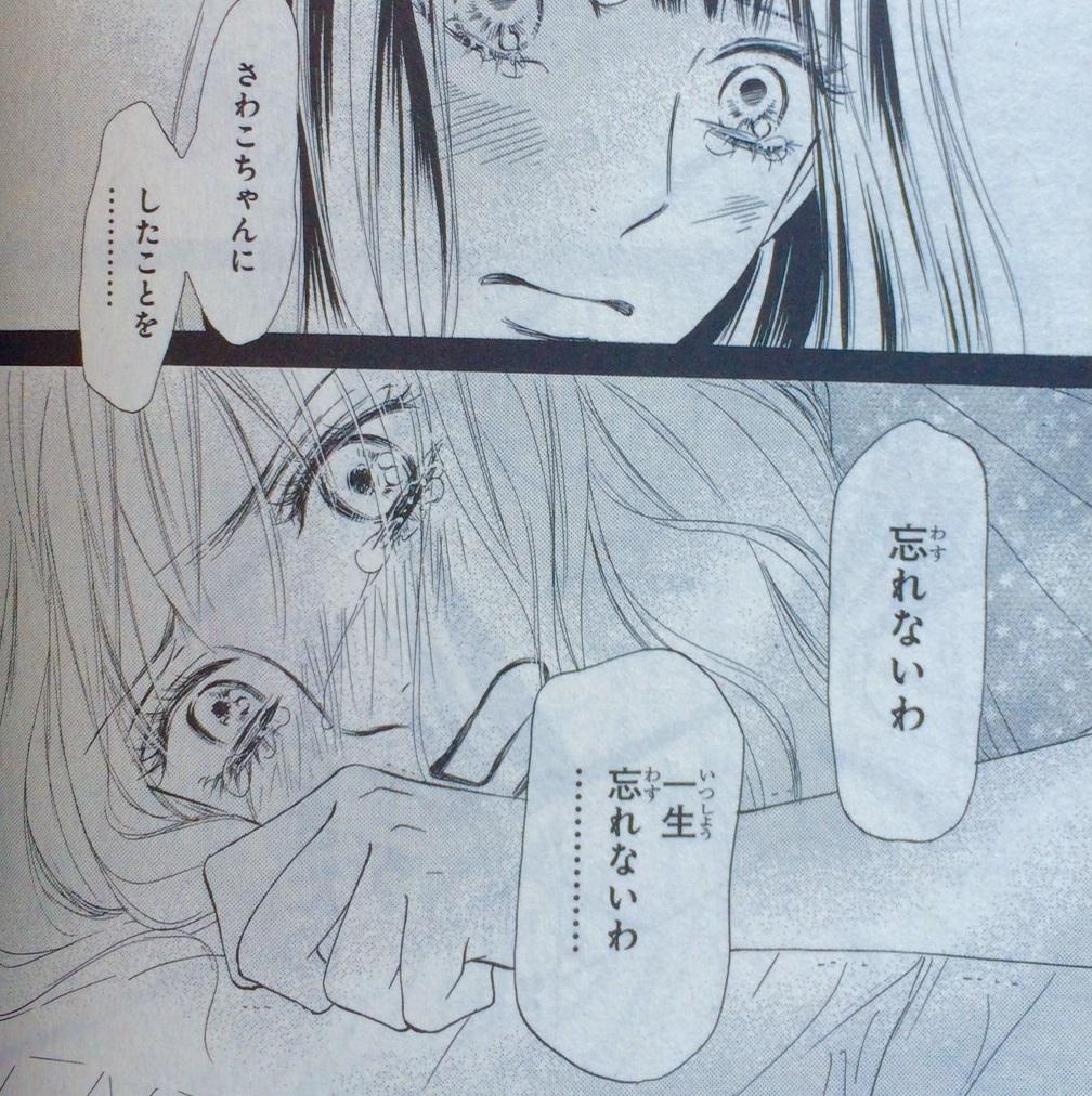 f:id:mayuka-aiboo:20160811000136j:plain