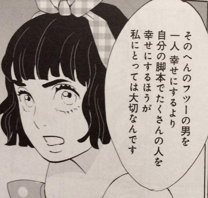 f:id:mayuka-aiboo:20160920011312j:plain