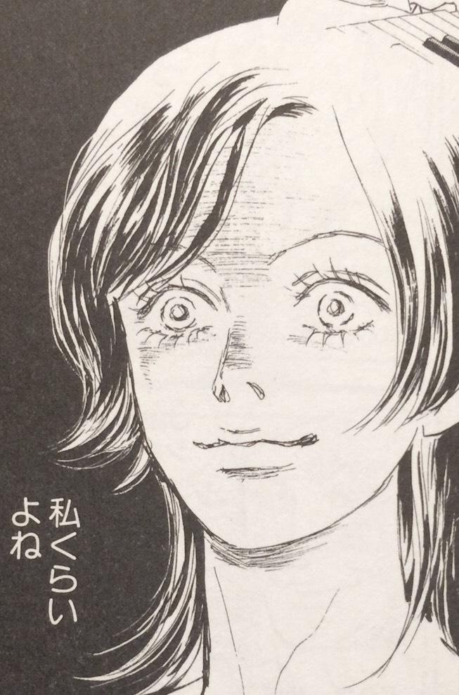 f:id:mayuka-aiboo:20160921000706j:plain