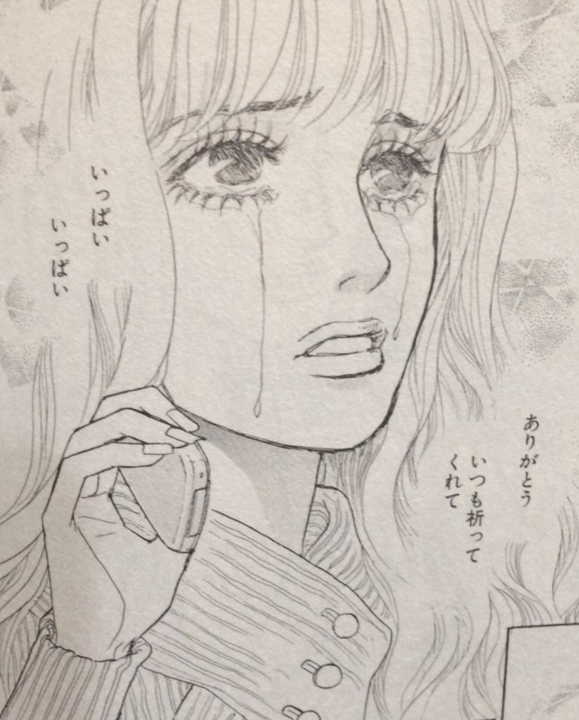 f:id:mayuka-aiboo:20160921001758j:plain