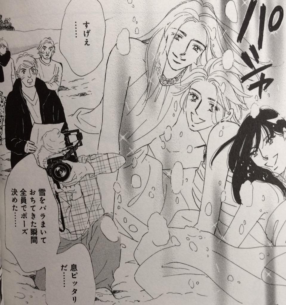 f:id:mayuka-aiboo:20161012002617j:plain