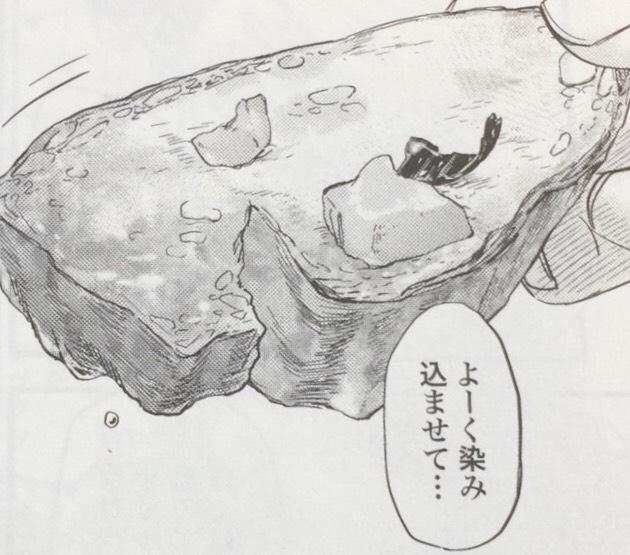 f:id:mayuka-aiboo:20161229033021j:plain