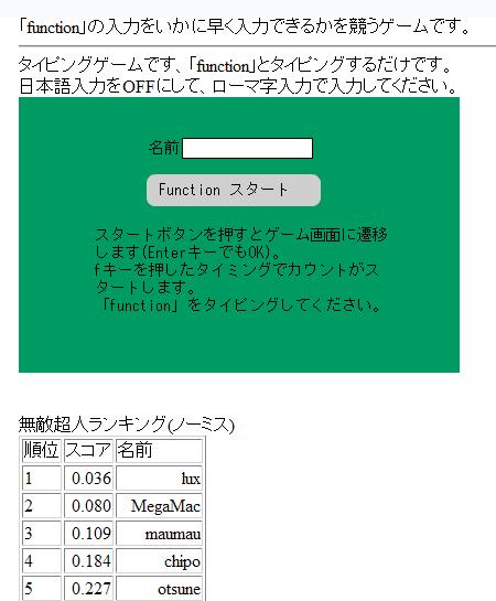 20070323131413