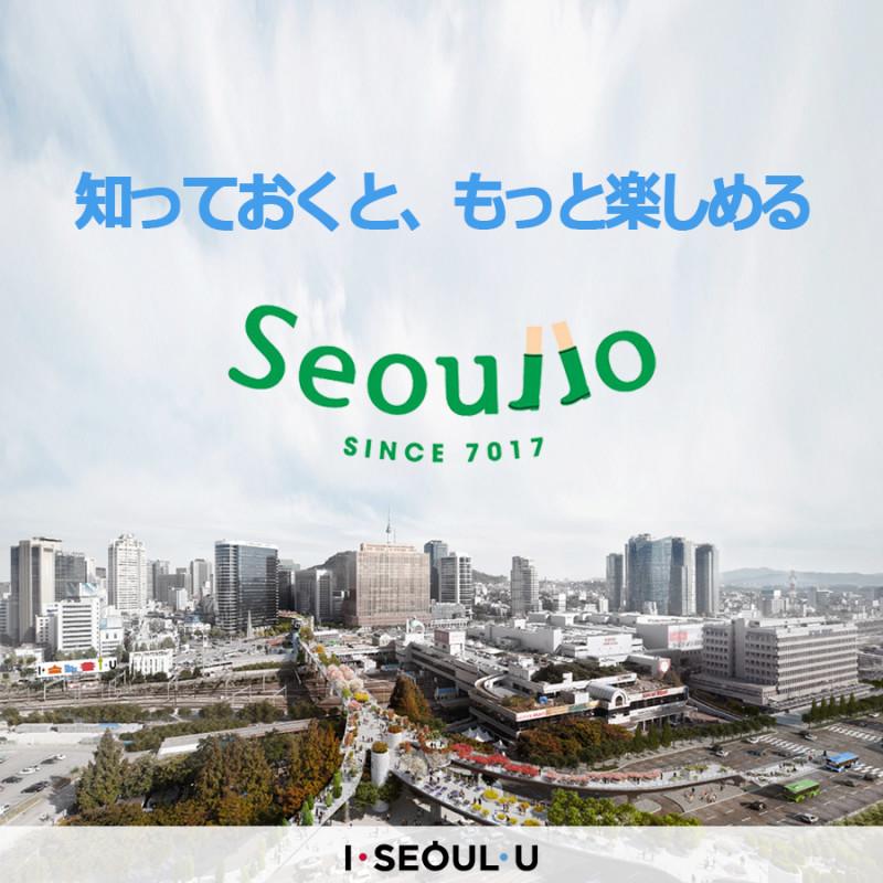 f:id:mayukke18:20170520101109j:plain