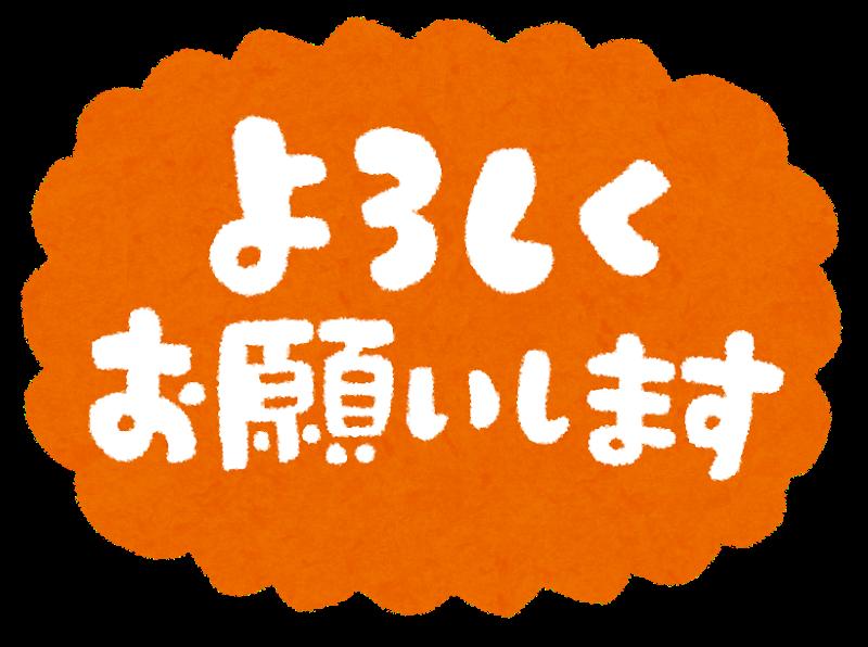 f:id:mayukkochan:20190710112732p:plain