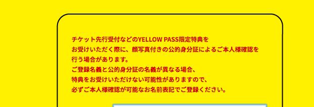 f:id:mayukonokosodate:20170211061107p:plain