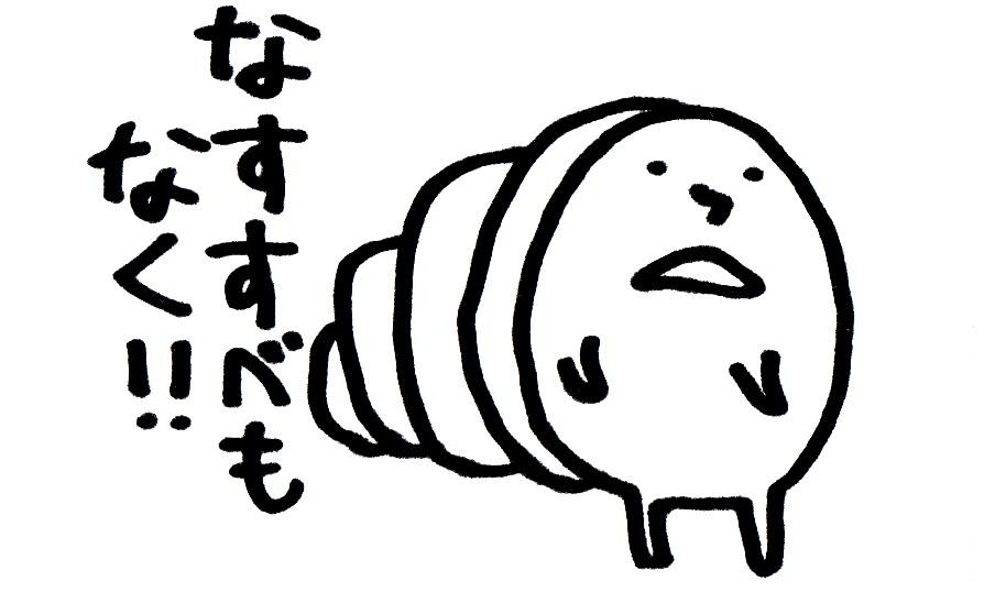 f:id:mayukonokosodate:20170411051708j:plain