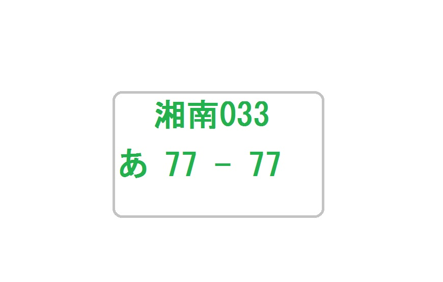 f:id:mayukonokosodate:20170413055324j:plain