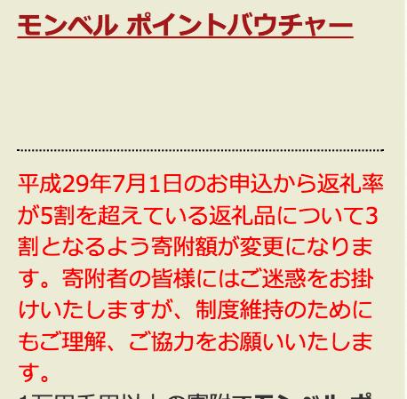 f:id:mayukonokosodate:20170627053922p:plain