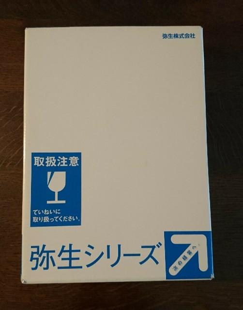 弥生会計ソフト