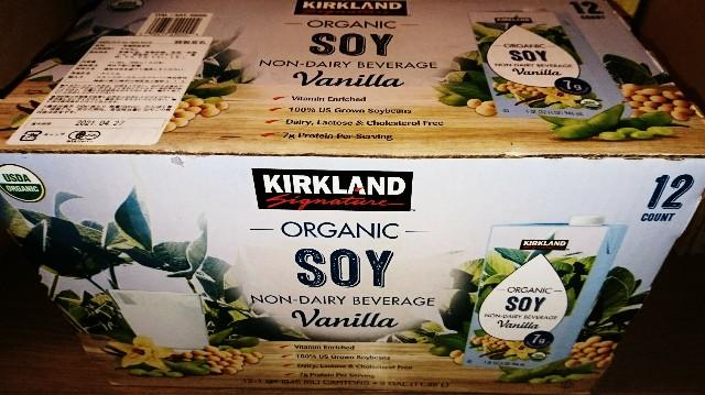 カークランド豆乳 1箱 12P