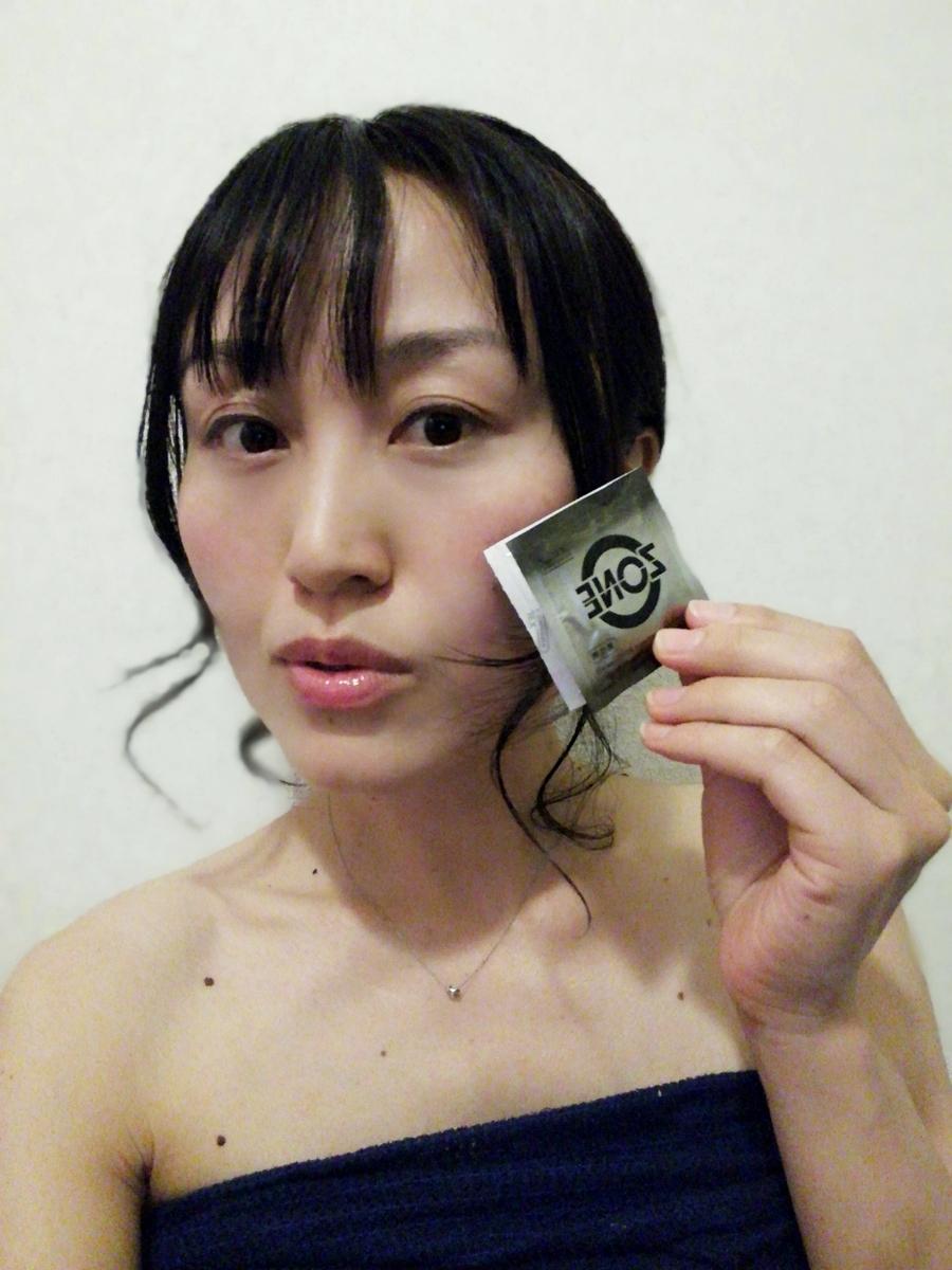 f:id:mayumi-diary:20190826215207j:plain