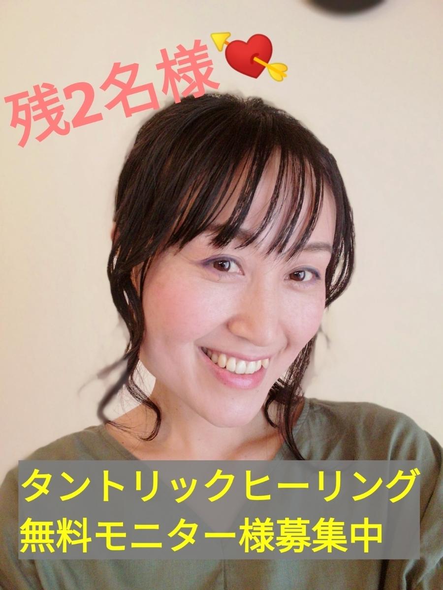 f:id:mayumi-diary:20191001233537j:plain