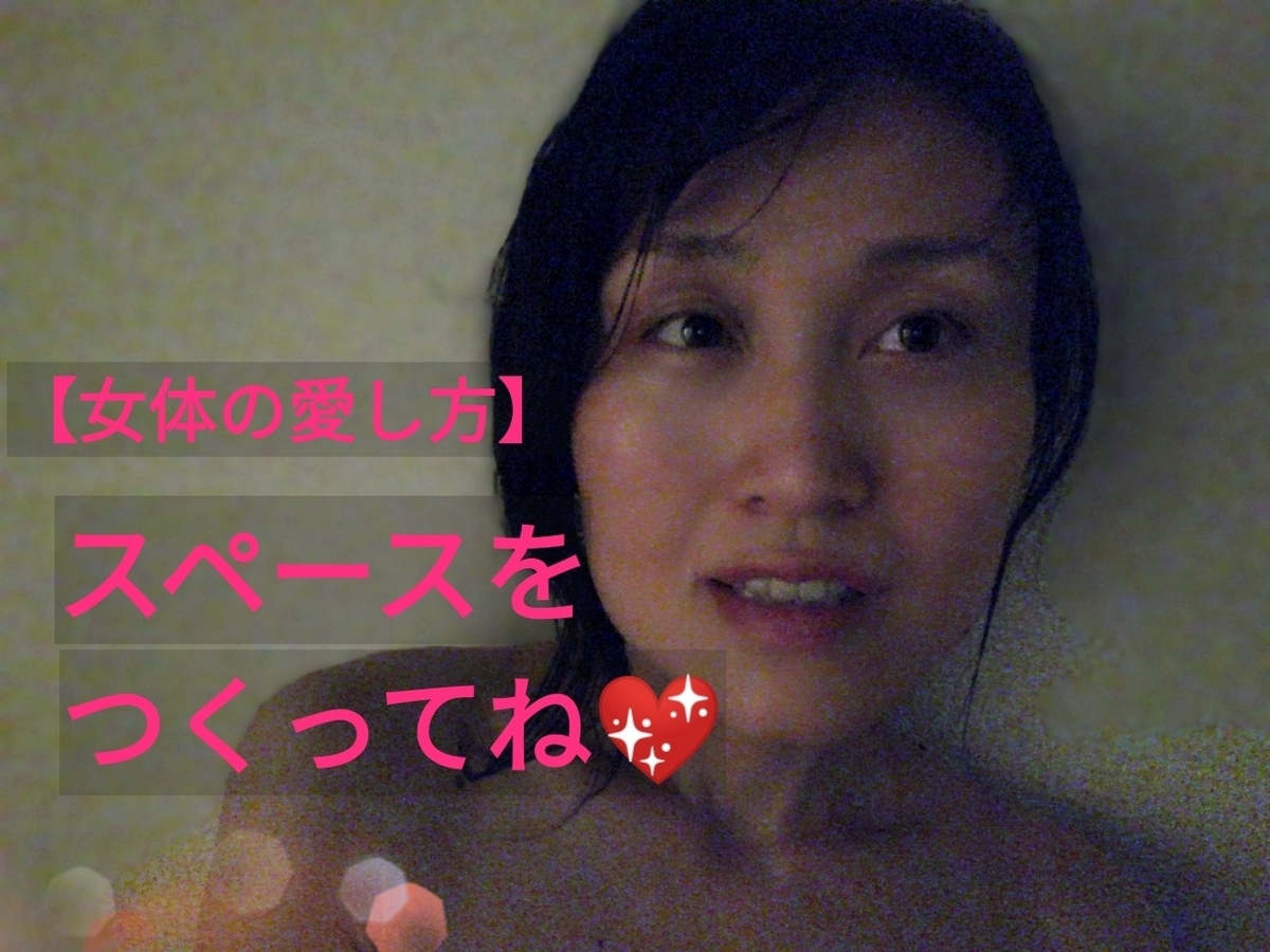 f:id:mayumi-diary:20200104002613j:plain