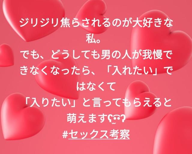 f:id:mayumi-diary:20200602213215j:image