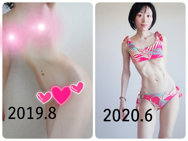 f:id:mayumi-diary:20200618122726j:image