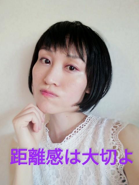 f:id:mayumi-diary:20200704185514j:image