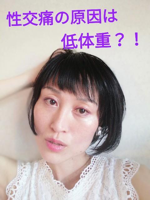 f:id:mayumi-diary:20200723202323j:image