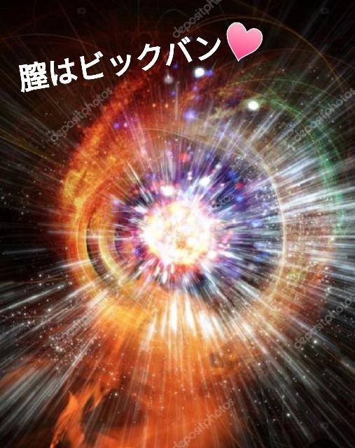f:id:mayumi-diary:20200813230032j:image