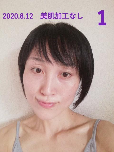 f:id:mayumi-diary:20200814114849j:image