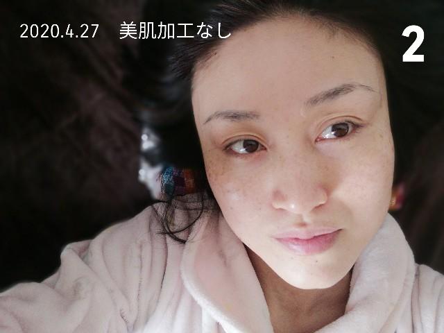 f:id:mayumi-diary:20200814114908j:image