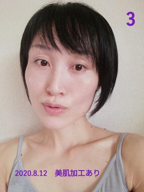 f:id:mayumi-diary:20200814114951j:image