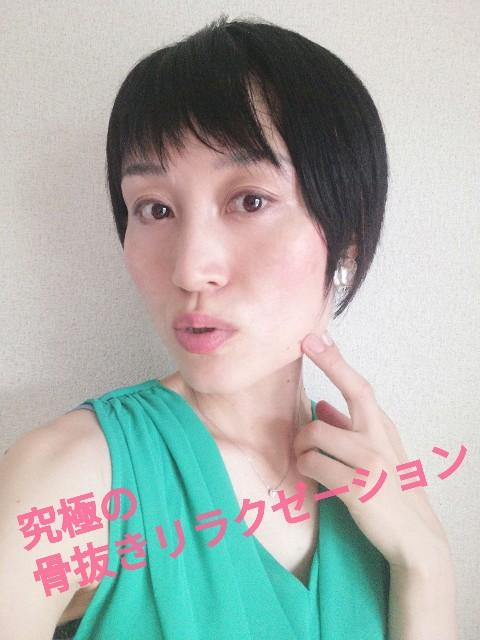 f:id:mayumi-diary:20200916145835j:image