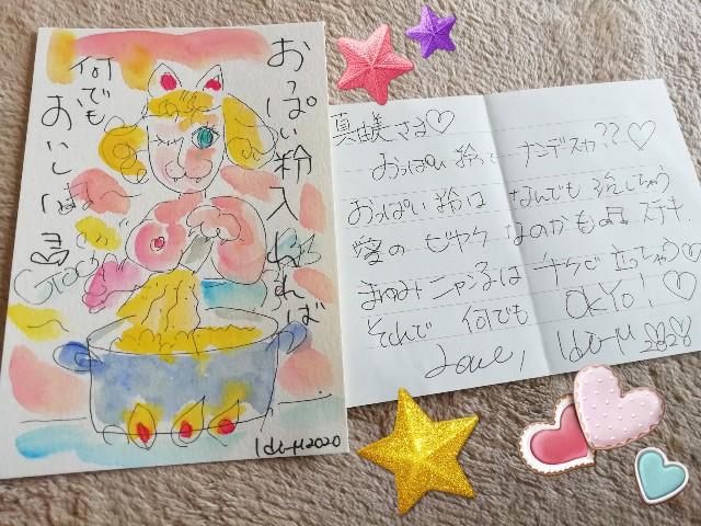 f:id:mayumi-diary:20200919104148j:image