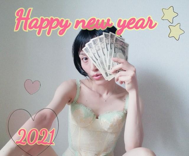 f:id:mayumi-diary:20210105172729j:image
