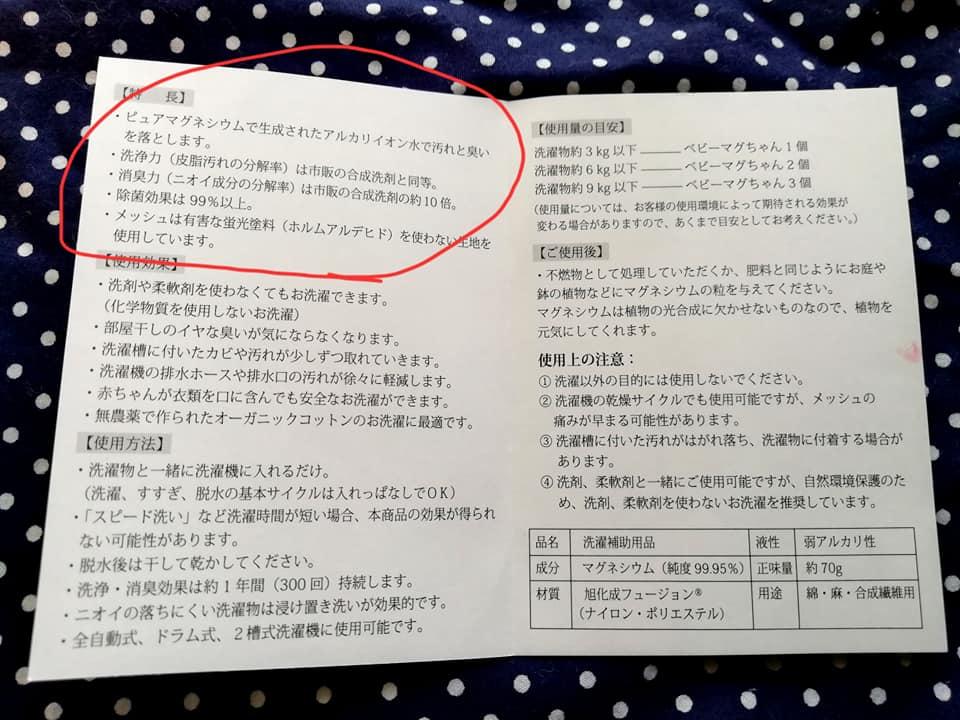 f:id:mayumi-diary:20210212225047p:plain