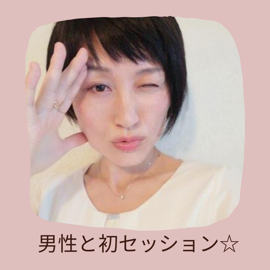 f:id:mayumi-diary:20210216201717p:plain