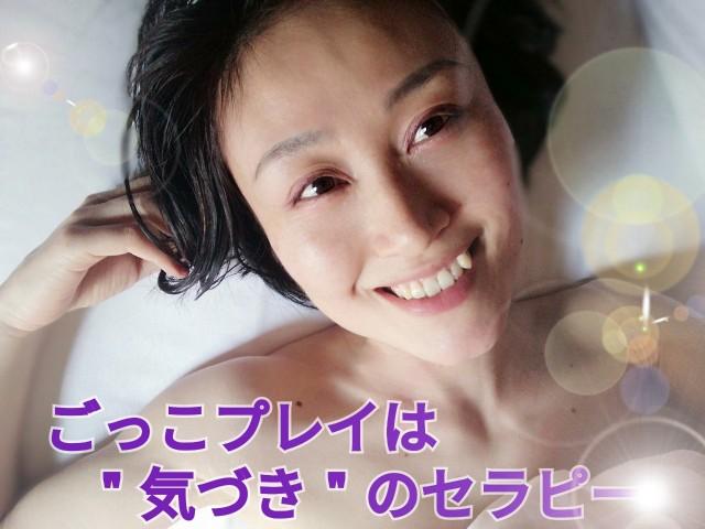 f:id:mayumi-diary:20210223205944j:image