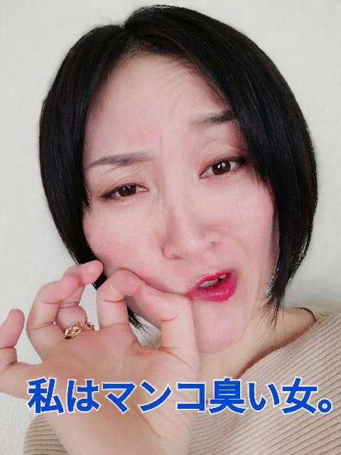 f:id:mayumi-diary:20210226181806j:image