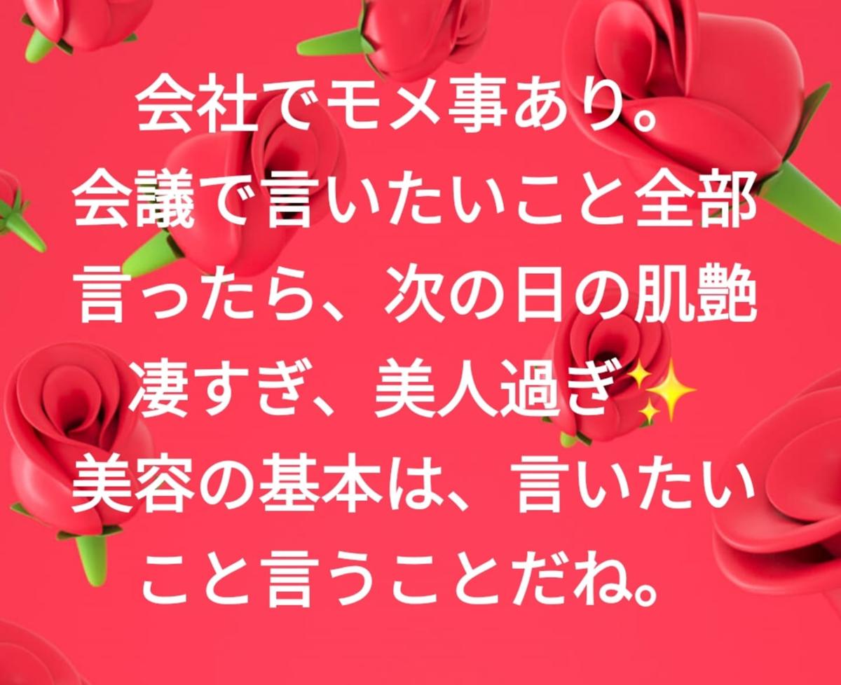 f:id:mayumi-diary:20210317174420p:plain