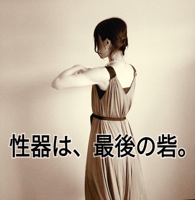 f:id:mayumi-diary:20210404111208j:image