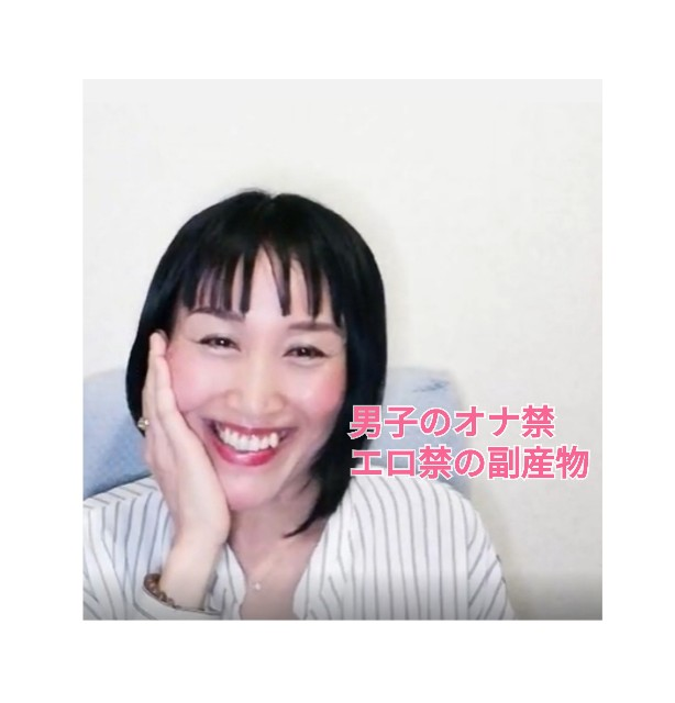 f:id:mayumi-diary:20210410203738j:image