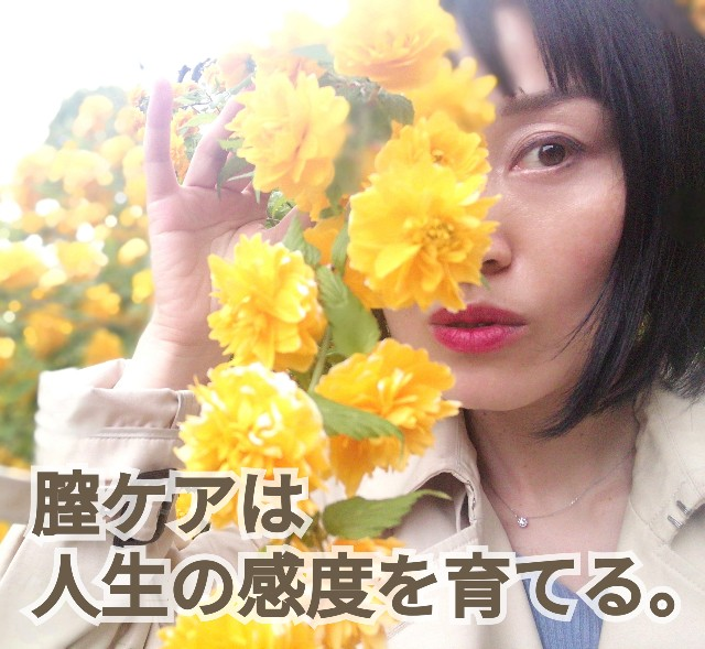 f:id:mayumi-diary:20210413224608j:image