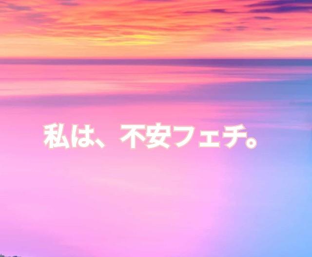f:id:mayumi-diary:20210428081551j:image
