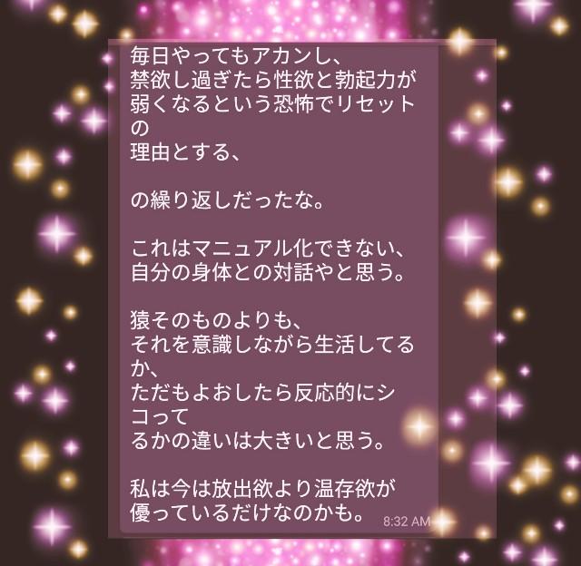 f:id:mayumi-diary:20210505184146j:image