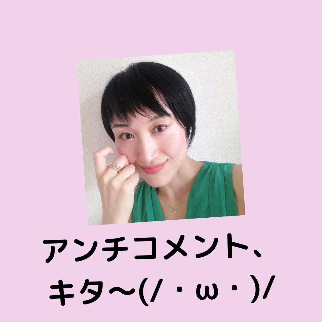 f:id:mayumi-diary:20210511185613p:plain