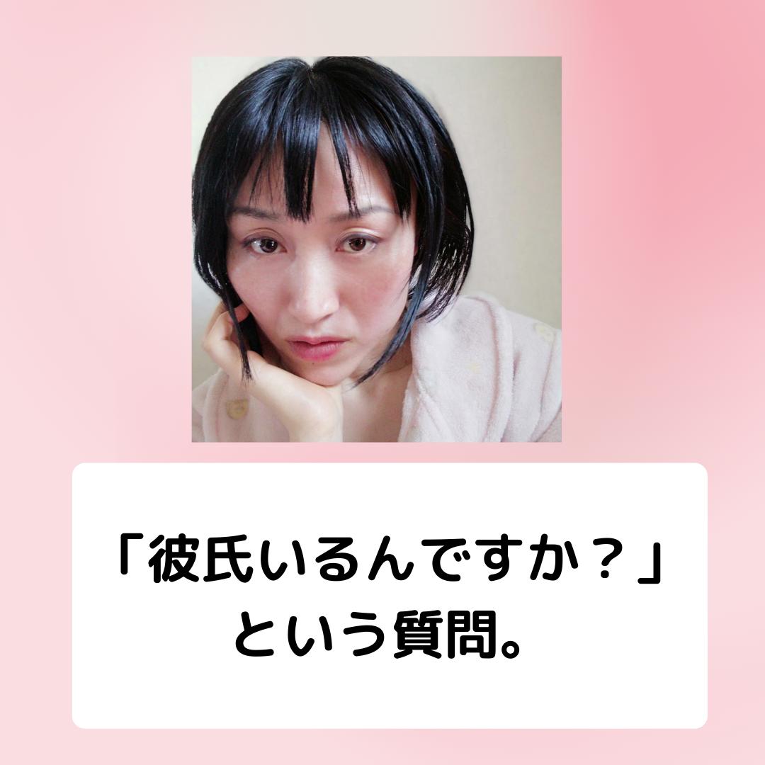 f:id:mayumi-diary:20210517142010p:plain
