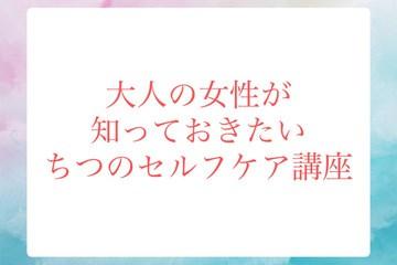 f:id:mayumi-diary:20210608152305p:plain