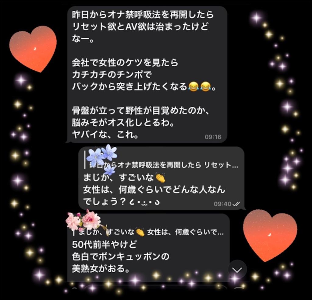 f:id:mayumi-diary:20210611180442j:image