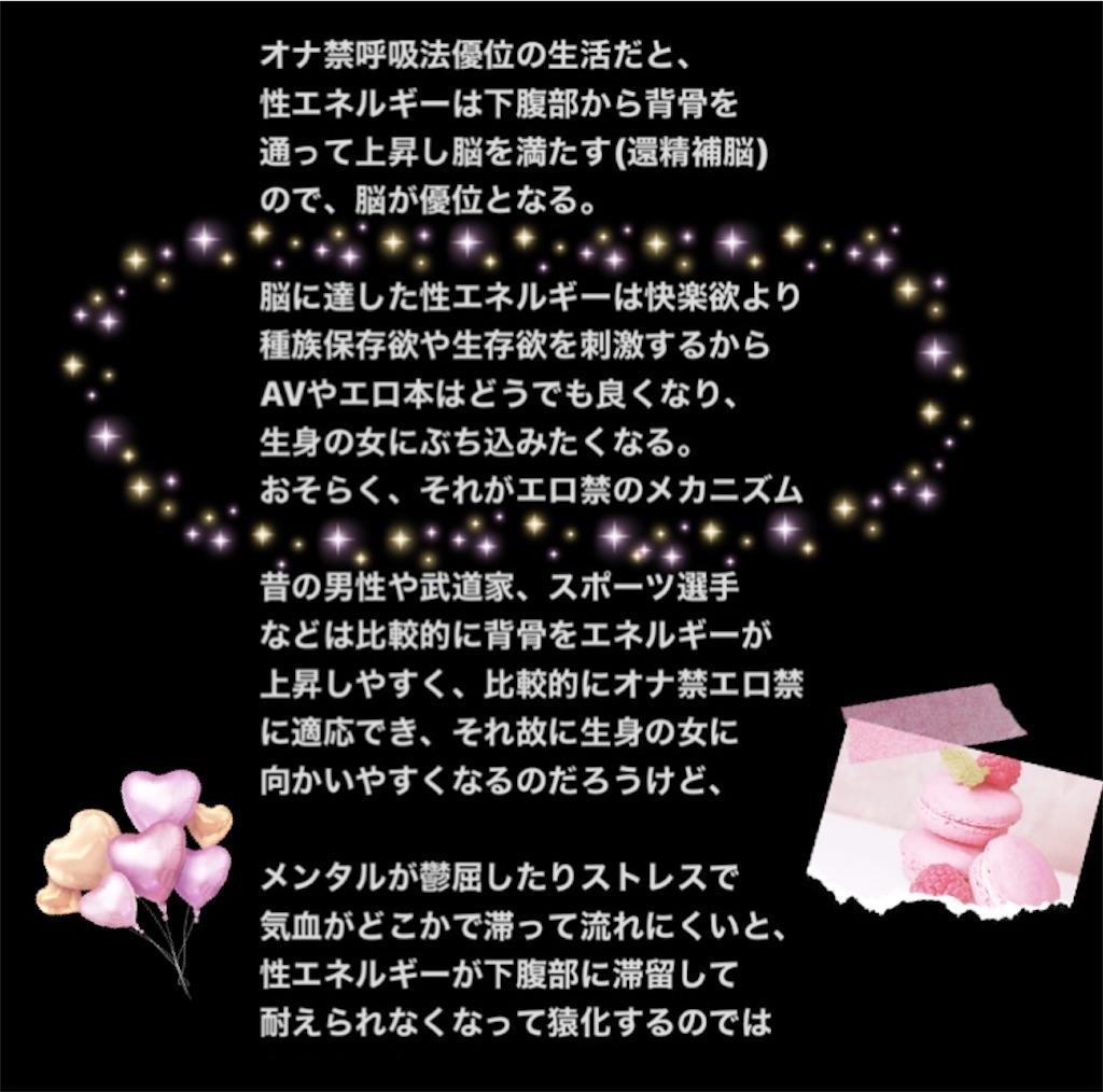 f:id:mayumi-diary:20210611180450j:image