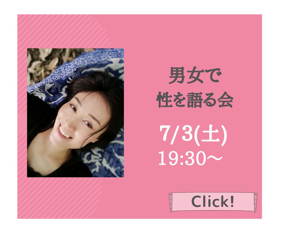 f:id:mayumi-diary:20210618140620p:plain