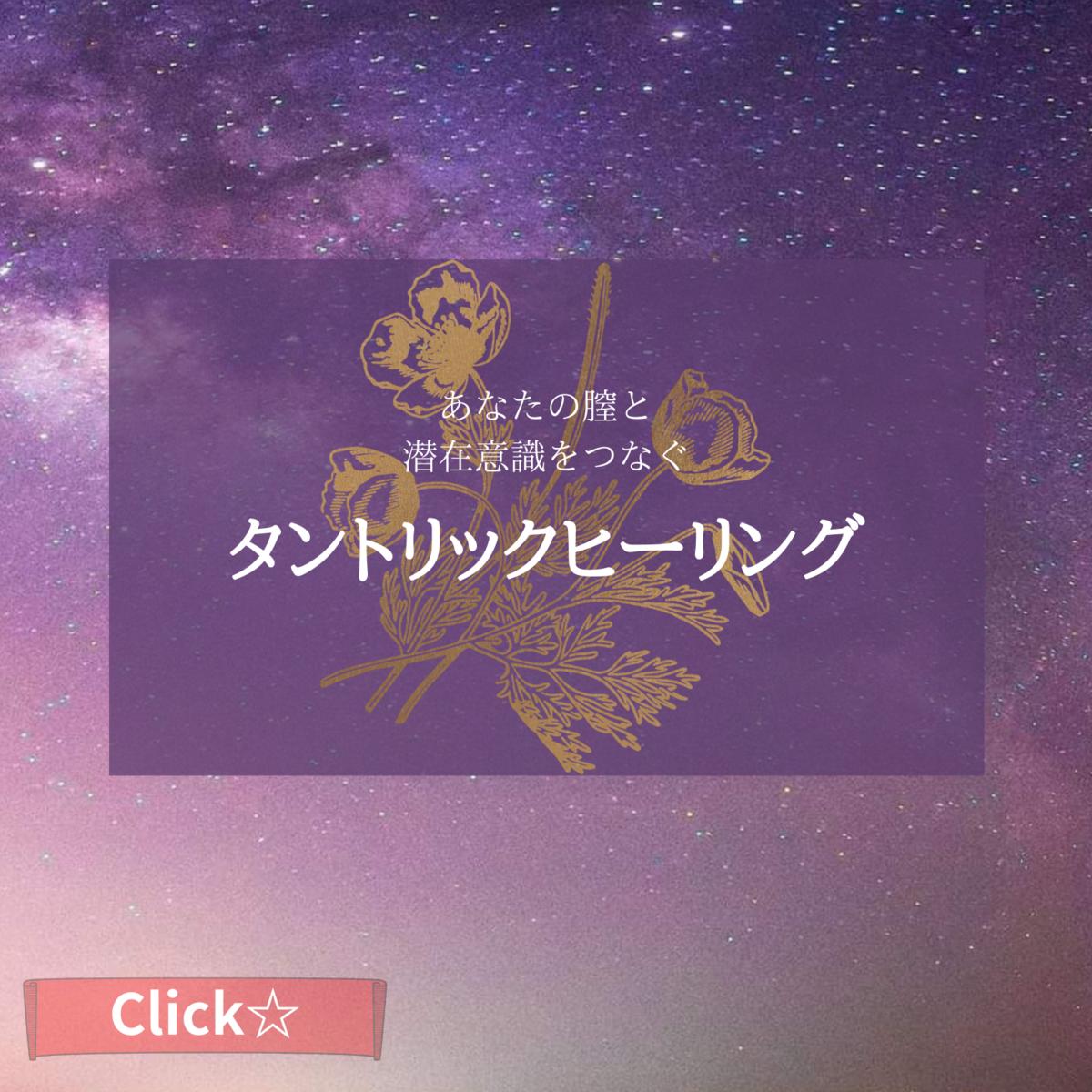 f:id:mayumi-diary:20210621125049p:plain