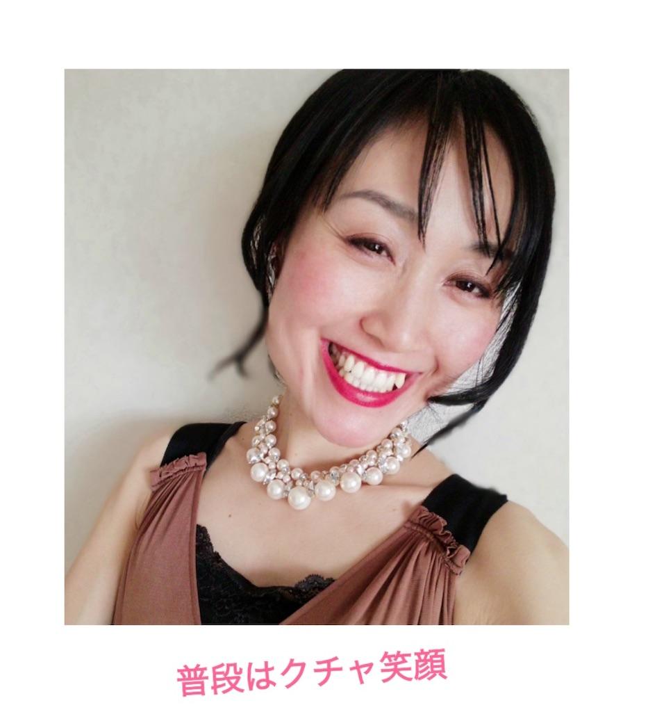 f:id:mayumi-diary:20210621202733j:image