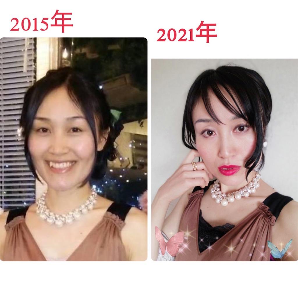 f:id:mayumi-diary:20210621203810j:image