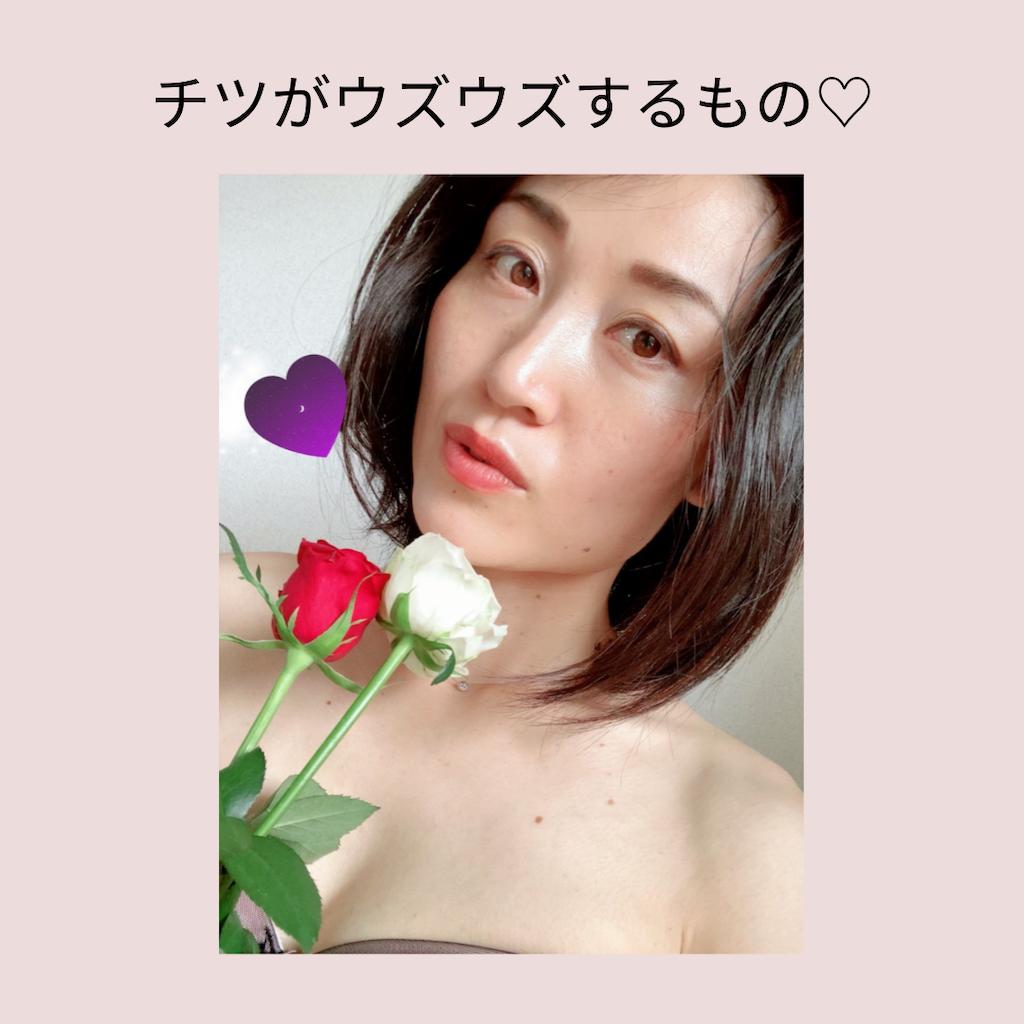 f:id:mayumi-diary:20210718121940p:image
