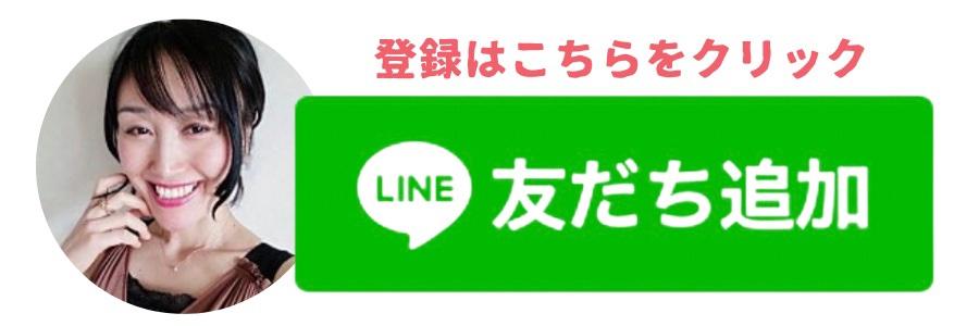 f:id:mayumi-diary:20210806104237j:plain